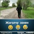 legioner.kg video