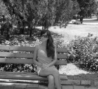 Юлия Зайченко, 6 января , Биробиджан, id16178218