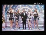Блестящие и Евгений Петросян - Я встретил девушек (Голубой Огонёк на Шаболовке 2005-2006)