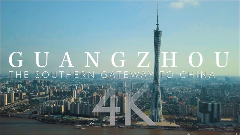 Guangzhou The Southern Gateway to China 4K Aerial Photography China 航拍
