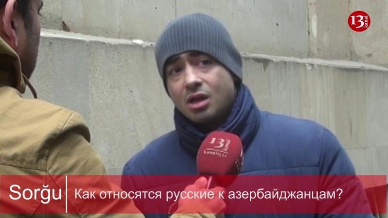 Если ты нерусский, они не будут к тебе относится нормально, как например русские относятся к нам!