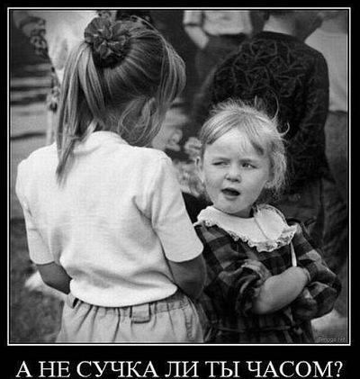 Лена Петрухина, 5 января , Саратов, id117177770