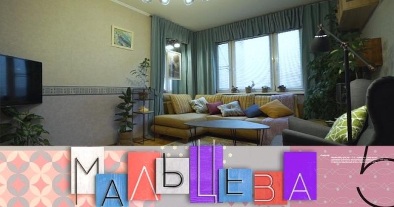Уютный интерьер гостиной, диетический брауни и воспитание трудного ребенка