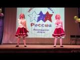 Белич Полина и Ежелева Алена
