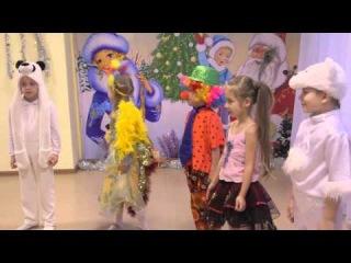 Новогодний утренник в детском саду №93! Начало праздника.