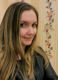 Екатерина Бабосова