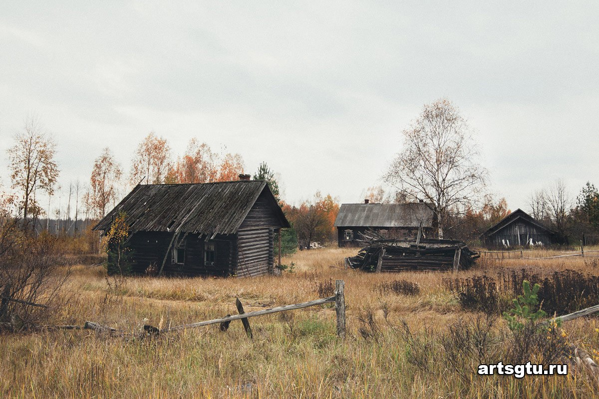 Исчезающие деревни
