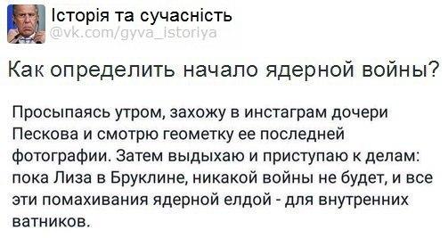 Николаевские правоохранители изъяли партию поддельных сигарет на 1 млн гривен - Цензор.НЕТ 8321