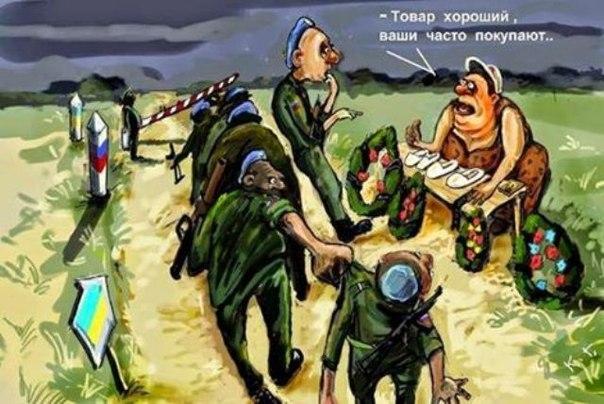 К украинским войскам в Иловайске идет подмога, - Семенченко - Цензор.НЕТ 4568