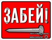 Roman Harkin, 4 сентября 1988, Харьков, id176560856