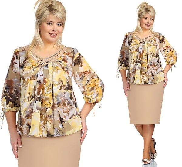 b515346f1bf1 мода для полных, большие размеры, большая одежда, магазин больших. Купить  одежду больших размеров для женщин от 300 руб. Коллектив интернет-магазина  ...