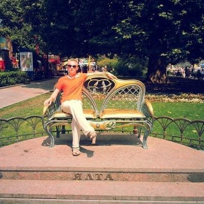 Александр Басов, 3 марта 1990, Сумы, id154023570