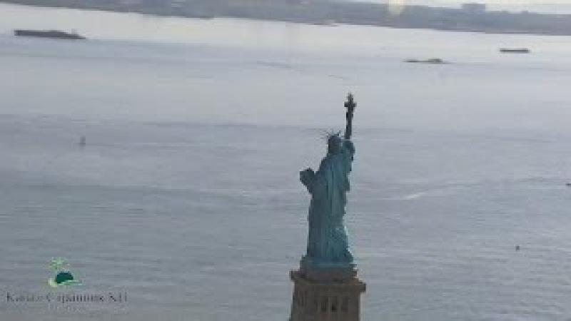 Э эх, Америка! Островок два берега!