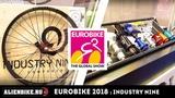 EuroBike 2018 Industry nine