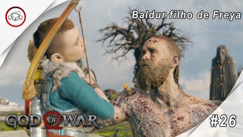 God of War, Baldur filho de Freya Gameplay 26 PT-BR
