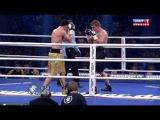 Александр Поветкин против Марко Хук .Бокс. 25.02.2012