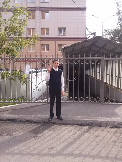 Александр Фролов, 11 ноября , Красноярск, id189459868