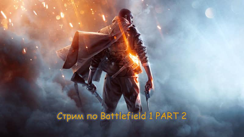 Stream Battlefield 1