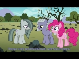 My Little Pony: FiM | Сезон 8, серия 3 — The Maud Couple [HD] [русские субтитры]