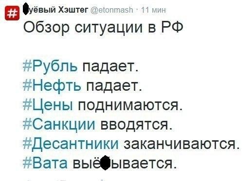 Штайнмайер против усиления санкций против России - Цензор.НЕТ 2068