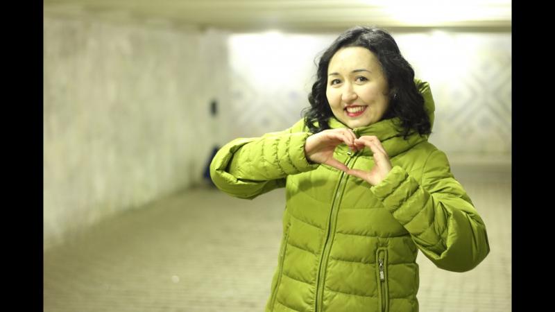Линара Валитова (Кавер на песню