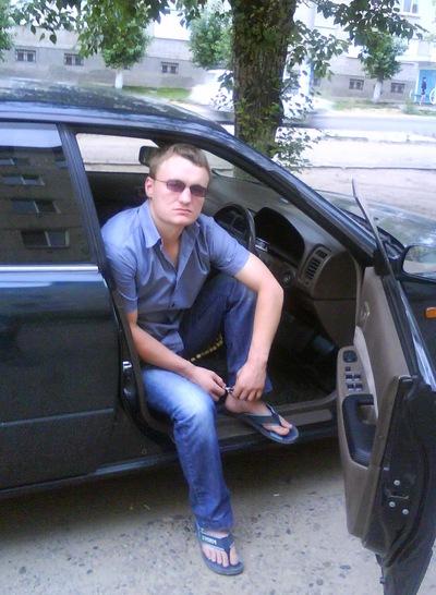 Санёк Быков, 4 июня 1985, Чита, id80973000