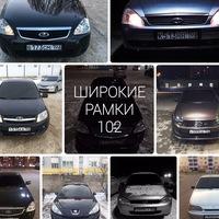 ramki_102_str