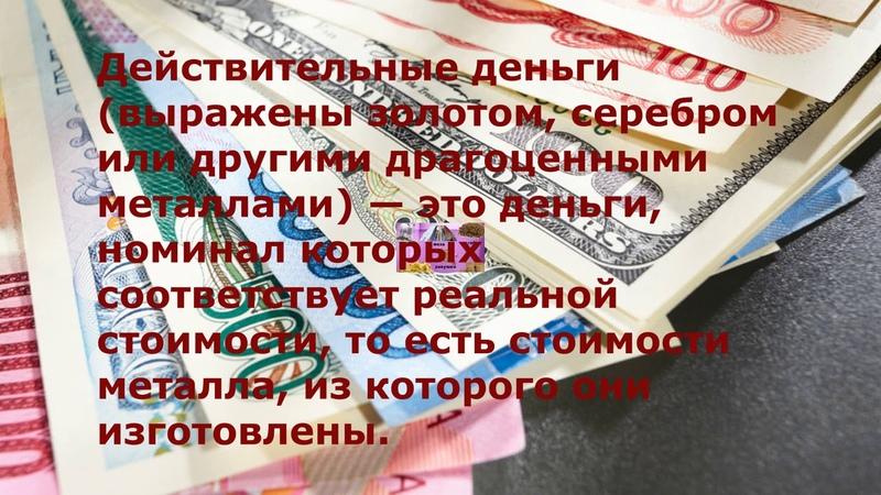 Зюрин Артем, г.Чечерск