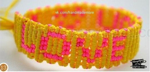 Плетение браслета из бисера с