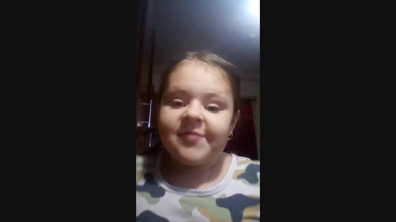 Лиза Ермохина Live