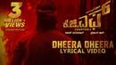 KGFheera Dheera Song with Lyrics | KGF Kannada Movie | Yash | Prashanth Neel | Hombale | Kgf Songs
