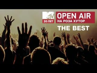 Open Air на Роза Хутор: BEST OF (IOWA, Глюкоза, Маша и Медведи)
