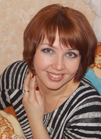 Ирина Еремина, 10 апреля , Дорохово, id175916479