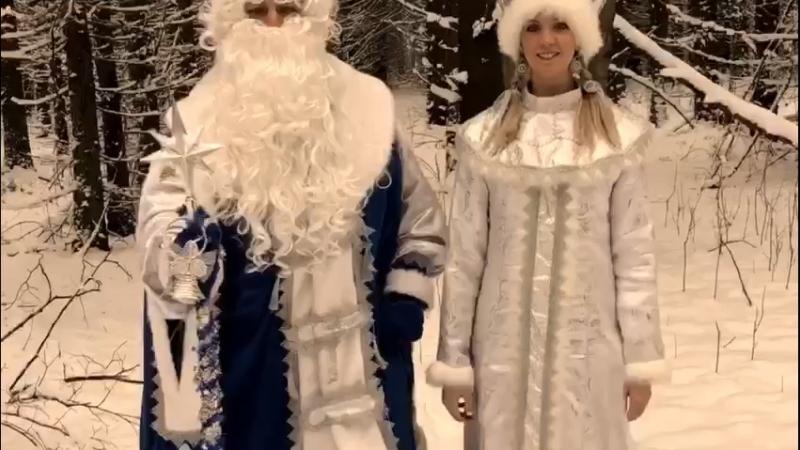 Промо видео Снегурочки и Деда Мороза