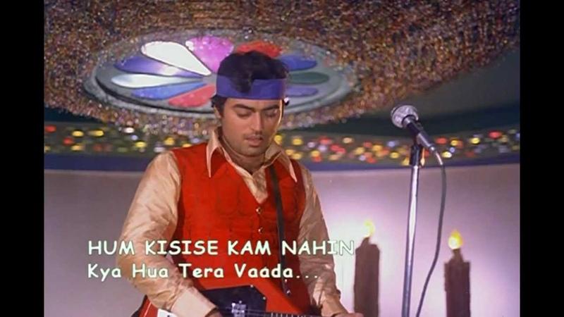 Kya Hua Tera Wada_(Hum Kisi Se Kum Nahin) HD [Full Song]