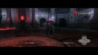 Devil May Cry 4 Special Edition mick gordon touch me and i ll break your face feat ali edwards