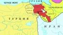 Как Москва подарила туркам Армению и Севрский договор Вудро Вильсона