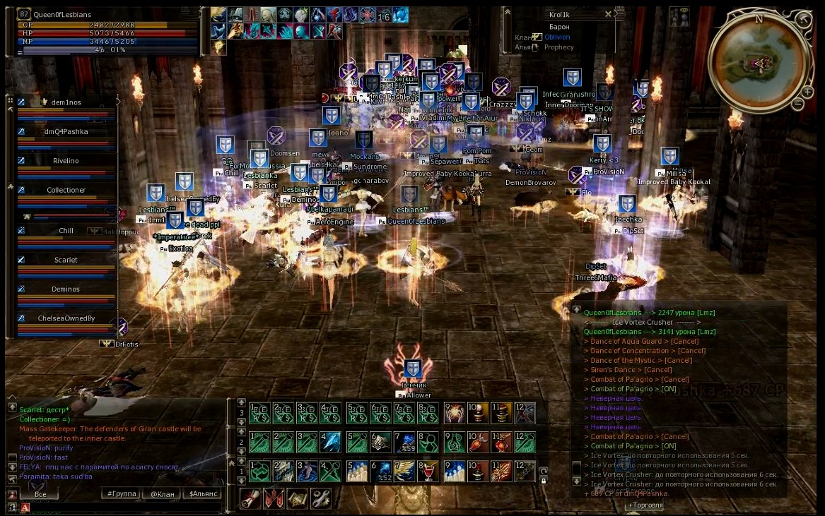 Latest posts of: Yagami, lineage 2 m, l2 high five duelist dyes