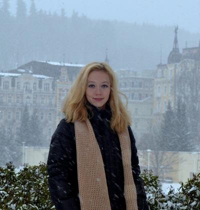 Елизавета Маринцева
