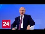 Путин назвал генетику и искусственный интеллект наиболее интересными для него - Россия 24