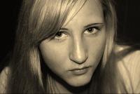 Илона Болонина, 20 февраля 1997, Рязань, id166322643
