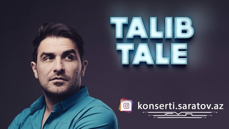 Talib Talenin - Saratovda kechirilecek konserti 16.03.2019 - Huseyn Cobanoglu anons