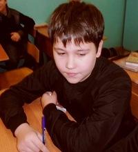 Михаил Антипов, 1 декабря 1999, Омск, id214103585