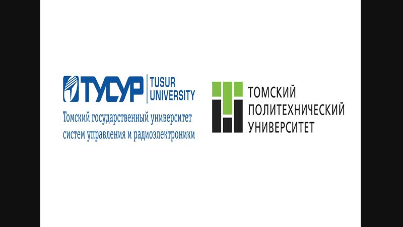 ТУСУР - ТПУ Монголия