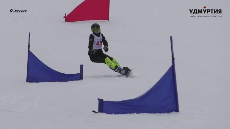 Спуститься с горы за 20 секунд: слалом-гигант от юных сноубордистов Удмуртии