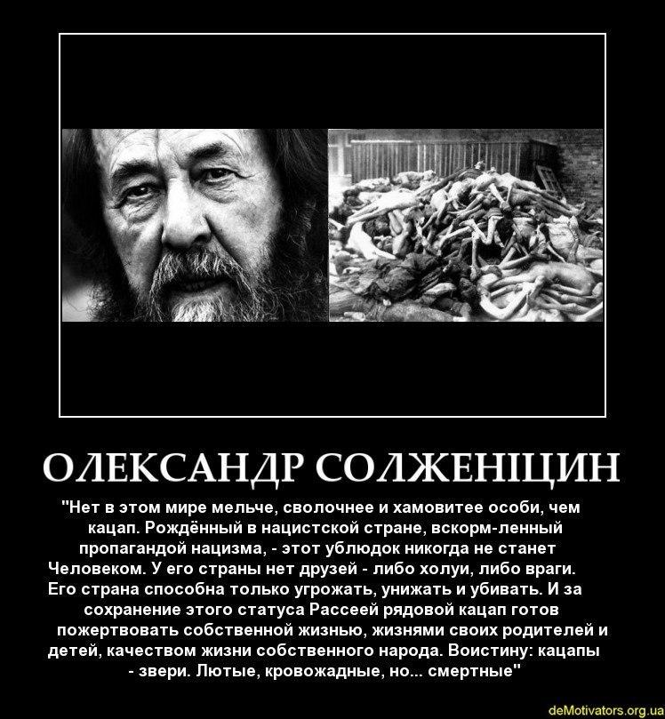 К 9 мая в российском Брянске повесили плакат с американским истребителем - Цензор.НЕТ 7358