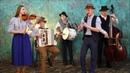 Moscow Klezmer Band - Mazel Tov