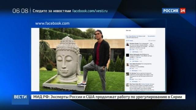 Новости на Россия 24 Криштиану Роналду навлек на себя гнев буддистов