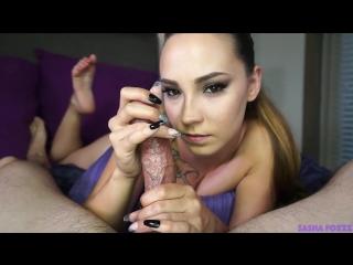 ПРЕРВАННЫЙ ОРГАЗМ ОТ Sasha Foxxx