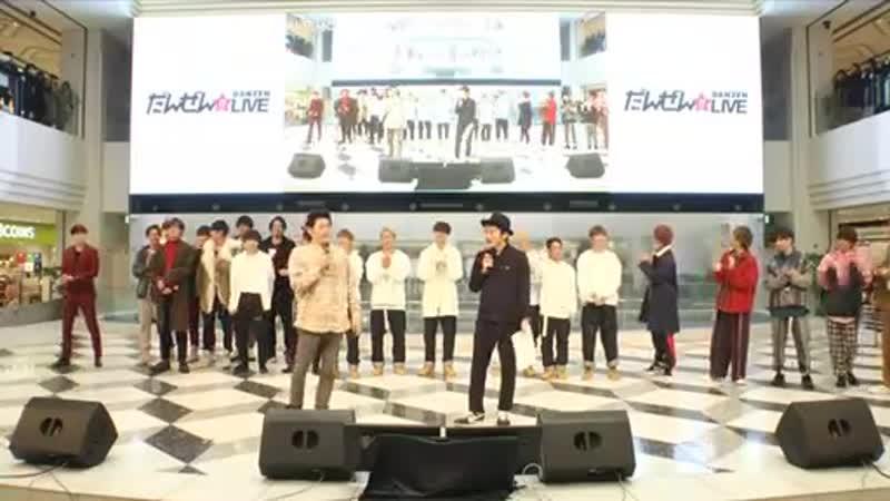 DANZEN LIVE!! №93 (YUYA) Opening part